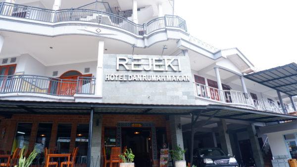 Hotel Rejeki Sarangan